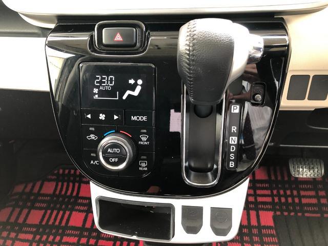 GメイクアップSA2 8インチナビ ドラレコ パノラマカメラ 追突被害軽減ブレーキ スマアシ2 ブラックインテリア 純正ナビ 地デジ DVD再生 Bluetooth対応 パノラマカメラ ナビ連動ドラレコ 両側電動スライドドア(61枚目)
