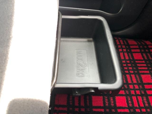 GメイクアップSA2 8インチナビ ドラレコ パノラマカメラ 追突被害軽減ブレーキ スマアシ2 ブラックインテリア 純正ナビ 地デジ DVD再生 Bluetooth対応 パノラマカメラ ナビ連動ドラレコ 両側電動スライドドア(68枚目)