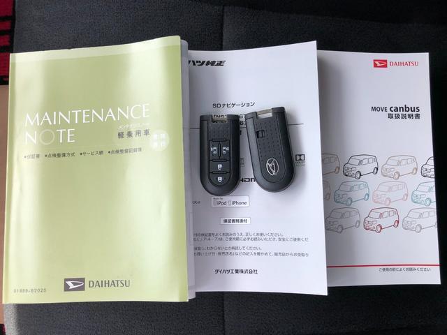 GメイクアップSA2 8インチナビ ドラレコ パノラマカメラ 追突被害軽減ブレーキ スマアシ2 ブラックインテリア 純正ナビ 地デジ DVD再生 Bluetooth対応 パノラマカメラ ナビ連動ドラレコ 両側電動スライドドア(80枚目)