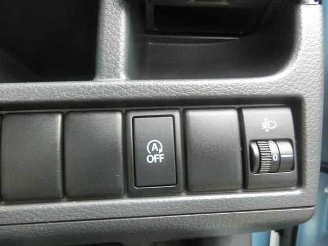 FX 7型地Dナビ オートエアコン キーレスエントリー 電動格納ドアミラー ABS(7枚目)