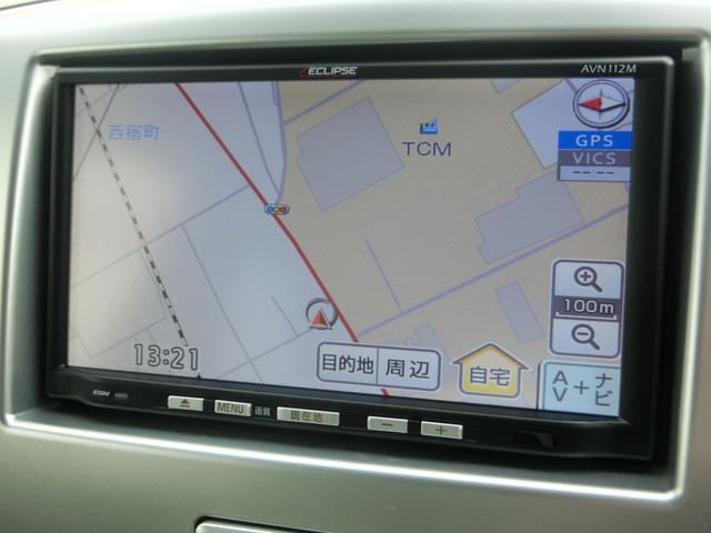 FX 7型地Dナビ オートエアコン キーレスエントリー 電動格納ドアミラー ABS(8枚目)