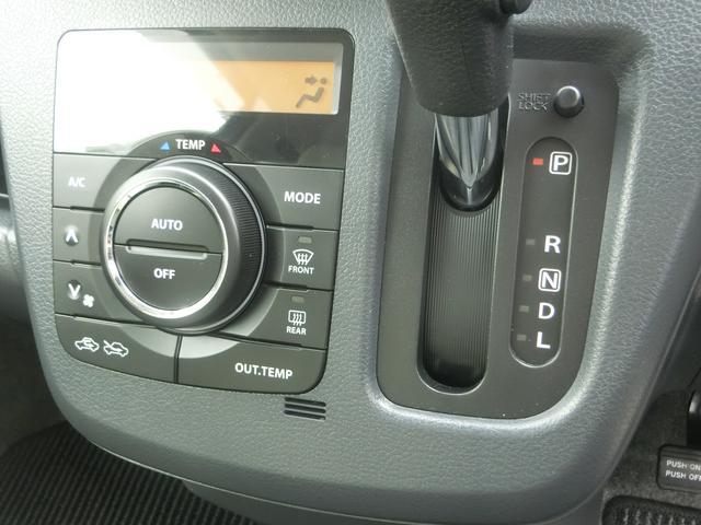 FX 7型地Dナビ オートエアコン キーレスエントリー 電動格納ドアミラー ABS(9枚目)