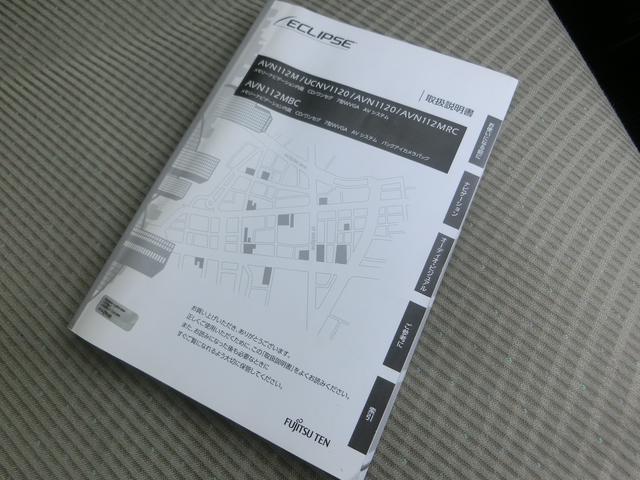 FX 7型地Dナビ オートエアコン キーレスエントリー 電動格納ドアミラー ABS(37枚目)