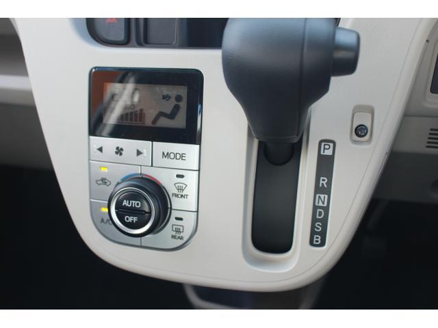 XリミテッドII SAIII ブラックインテリア LEDヘッドライト バックカメラ対応 キーフリー オートエアコン シートヒーター(運転席)(10枚目)