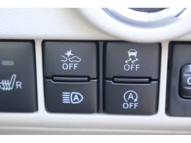 XリミテッドII SAIII ブラックインテリア LEDヘッドライト バックカメラ対応 キーフリー オートエアコン シートヒーター(運転席)(27枚目)
