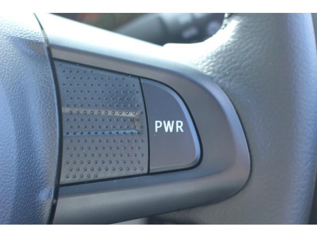 XリミテッドII SAIII ブラックインテリア LEDヘッドライト バックカメラ対応 キーフリー オートエアコン シートヒーター(運転席)(33枚目)