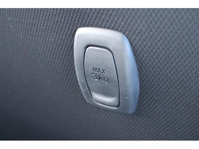 XリミテッドII SAIII ブラックインテリア LEDヘッドライト バックカメラ対応 キーフリー オートエアコン シートヒーター(運転席)(36枚目)