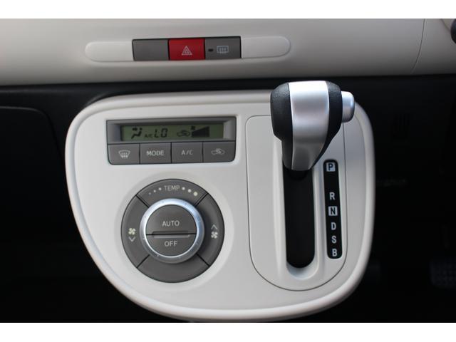 ココアX スマートキー オートエアコン 車検整備付き(15枚目)