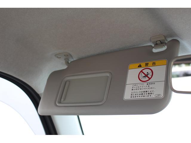 ココアX スマートキー オートエアコン 車検整備付き(33枚目)
