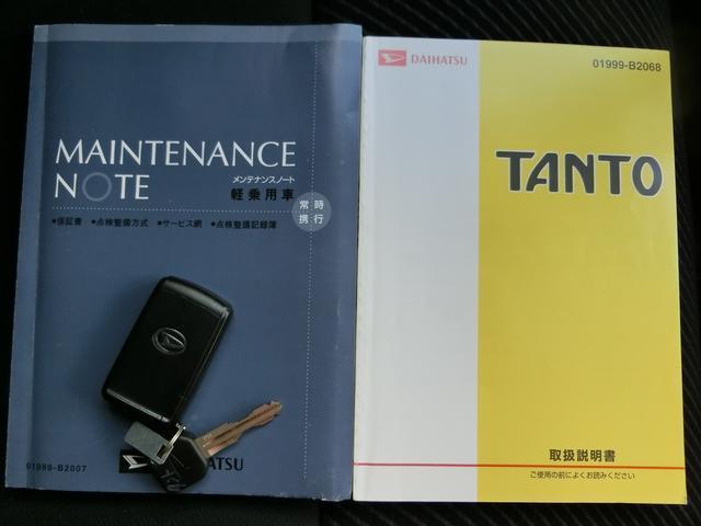 ダイハツ タント カスタムXリミテッド CVT HDDナビ ETC