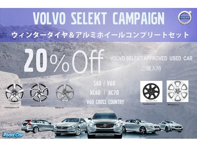 「ボルボ」「ボルボ V40」「ステーションワゴン」「大阪府」の中古車3