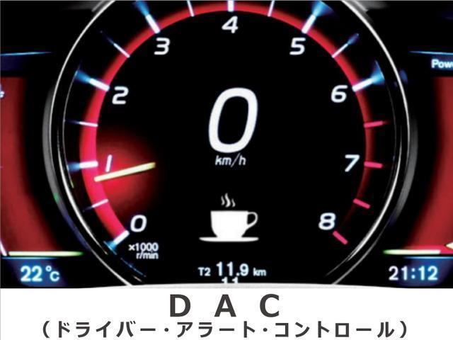 「ボルボ」「ボルボ V40」「ステーションワゴン」「大阪府」の中古車33