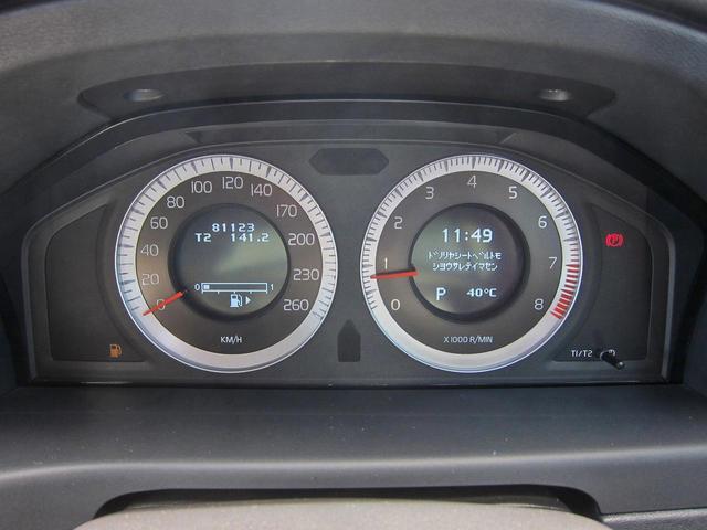 「ボルボ」「ボルボ V70」「ステーションワゴン」「大阪府」の中古車24
