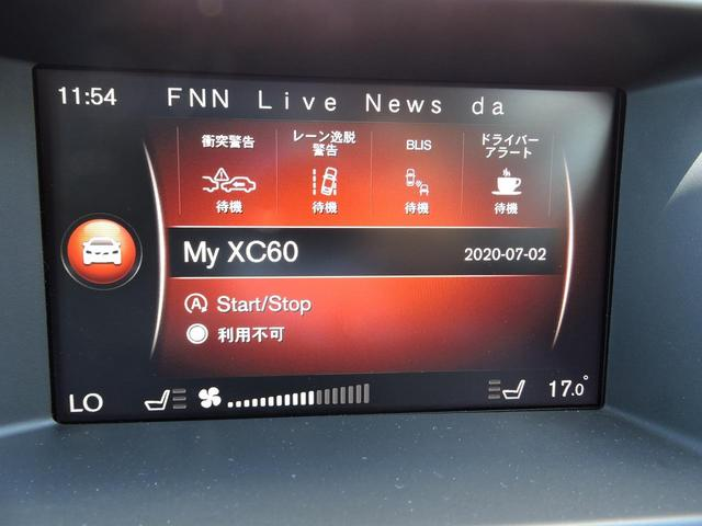 「ボルボ」「ボルボ XC60」「SUV・クロカン」「大阪府」の中古車28