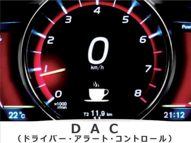 「ボルボ」「ボルボ XC60」「SUV・クロカン」「大阪府」の中古車36