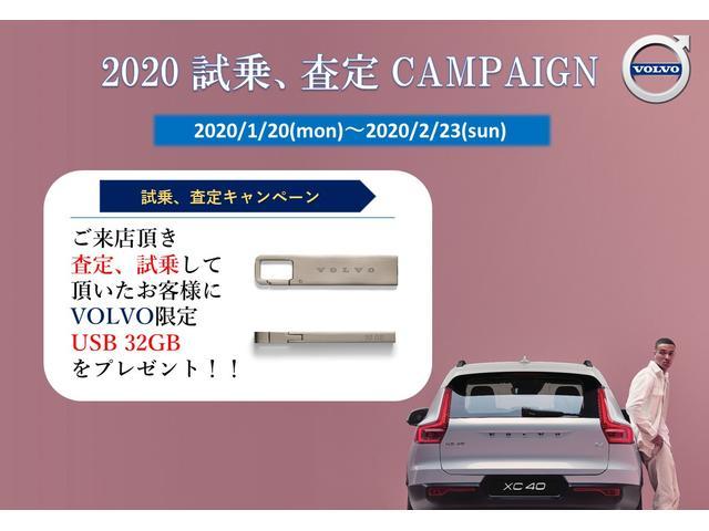 「ボルボ」「ボルボ XC90」「SUV・クロカン」「大阪府」の中古車2