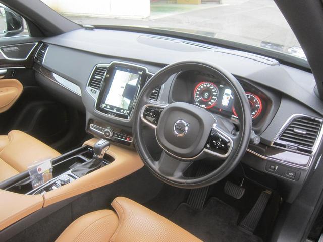 「ボルボ」「ボルボ XC90」「SUV・クロカン」「大阪府」の中古車22