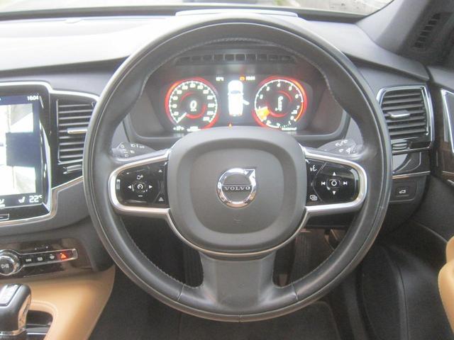 「ボルボ」「ボルボ XC90」「SUV・クロカン」「大阪府」の中古車25