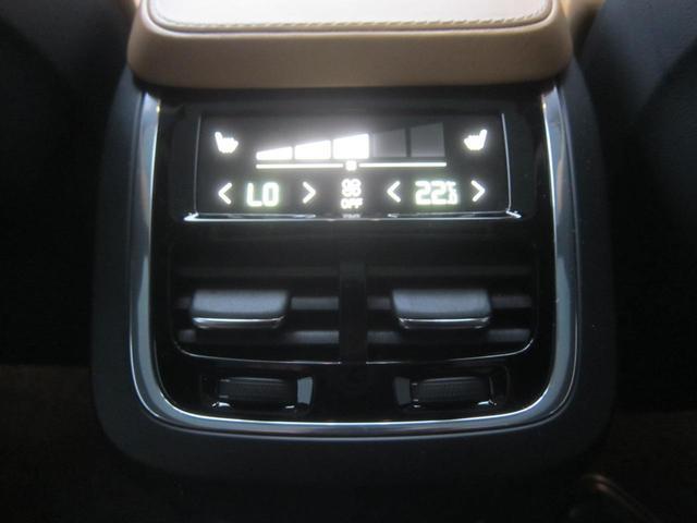「ボルボ」「ボルボ XC90」「SUV・クロカン」「大阪府」の中古車29