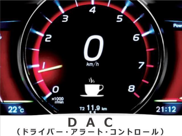 「ボルボ」「ボルボ XC90」「SUV・クロカン」「大阪府」の中古車36