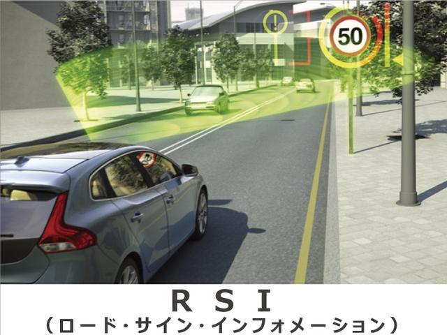 「ボルボ」「ボルボ XC90」「SUV・クロカン」「大阪府」の中古車46