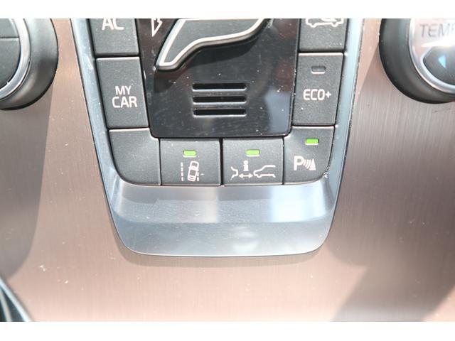 「ボルボ」「ボルボ V40」「ステーションワゴン」「兵庫県」の中古車23