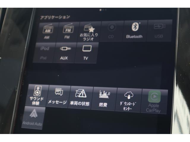 「ボルボ」「ボルボ V90」「ステーションワゴン」「兵庫県」の中古車14