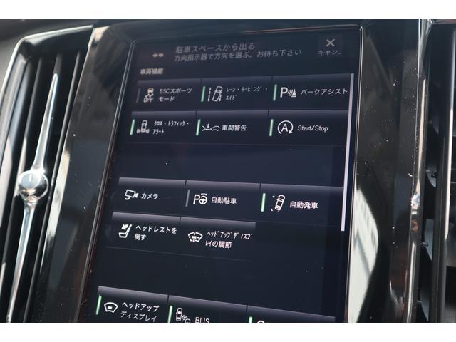 「ボルボ」「ボルボ V90」「ステーションワゴン」「兵庫県」の中古車15