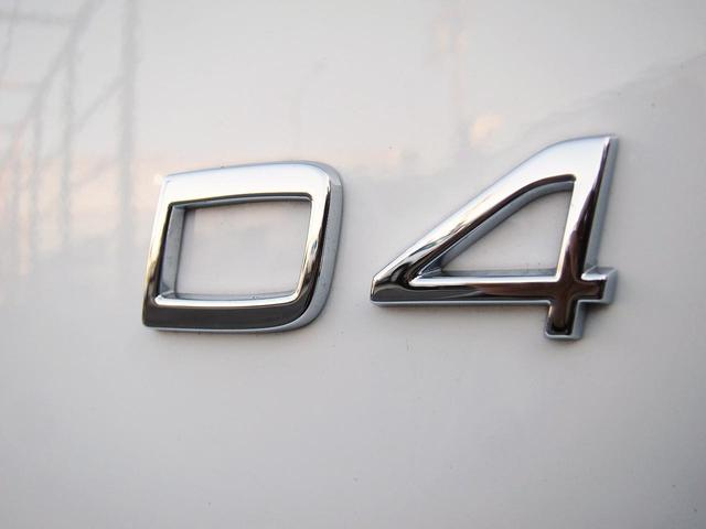 D4 タック 本革シート バックカメラ(11枚目)