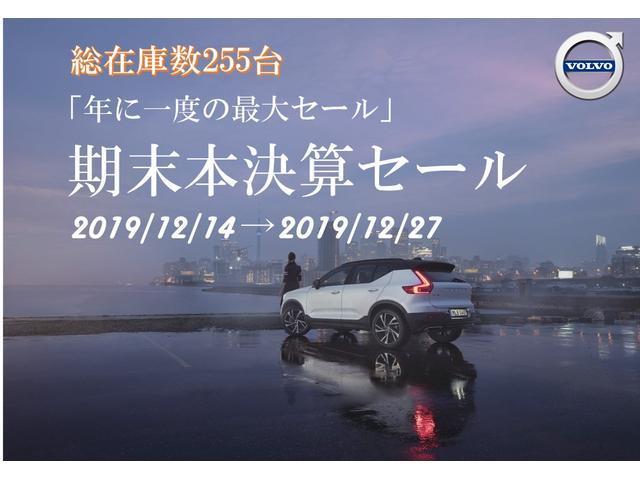 「ボルボ」「ボルボ V40」「ステーションワゴン」「大阪府」の中古車4
