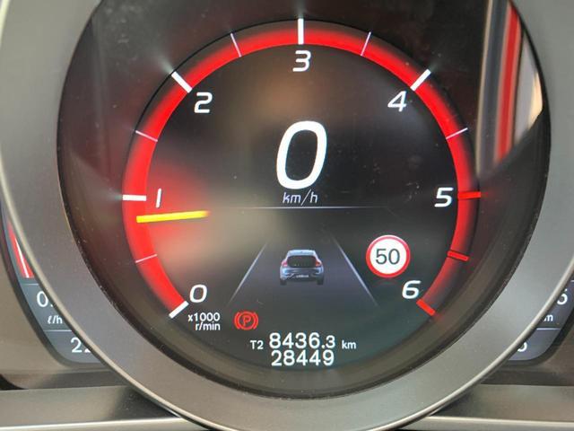 D4 SE 2016モデル ディーゼルターボ ブラックレザーシート フロントシートヒーター 追突回避軽減ブレーキ キーレス バックカメラ 17インチAW ワンオーナー禁煙車 VOLVO SELEKT(21枚目)