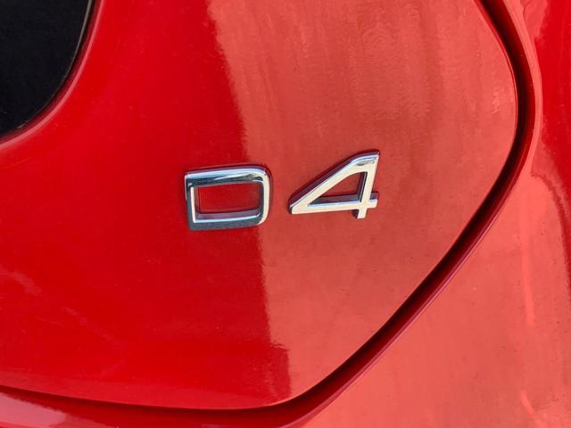 D4 SE 2016モデル ディーゼルターボ ブラックレザーシート フロントシートヒーター 追突回避軽減ブレーキ キーレス バックカメラ 17インチAW ワンオーナー禁煙車 VOLVO SELEKT(31枚目)