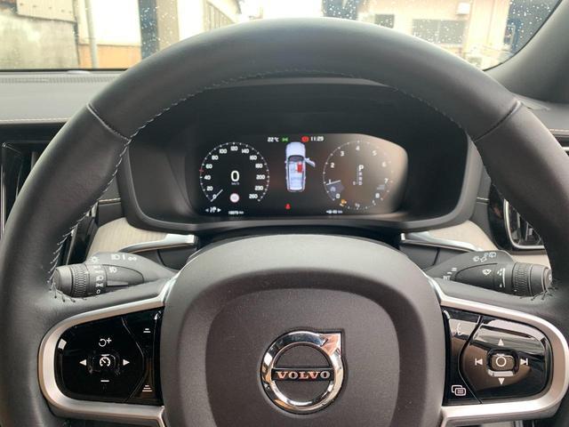 T5 インスクリプション 2019モデル ヘッドアップディスプレイ ハーマンカードンサウンドシステム Rデザインフロントグリル Rデザイン調エクステリア LEDヘッドライト ワンオーナー禁煙車 VOLVO SELEKT(10枚目)