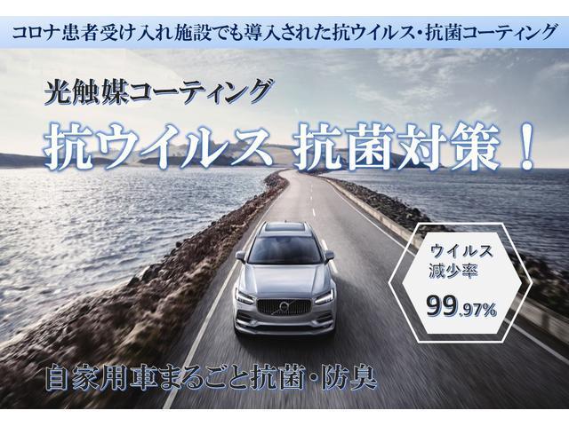 T5 インスクリプション 2019モデル ヘッドアップディスプレイ ハーマンカードンサウンドシステム Rデザインフロントグリル Rデザイン調エクステリア LEDヘッドライト ワンオーナー禁煙車 VOLVO SELEKT(27枚目)