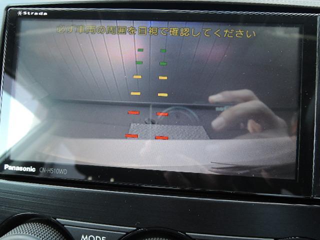 スバル インプレッサXV 2.0i-L EyeSight