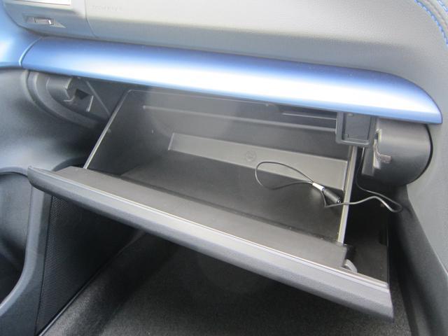 「スバル」「XV」「SUV・クロカン」「京都府」の中古車31