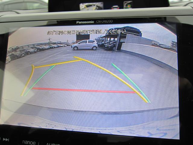 1.6i-L EyeSight バックカメラ サイドカメラ付(12枚目)