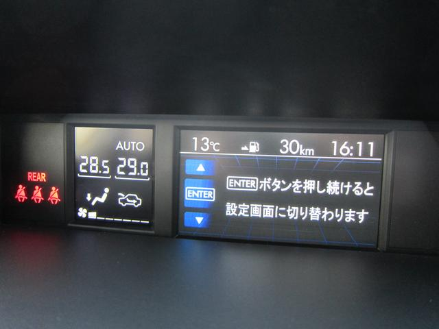 「スバル」「XV」「SUV・クロカン」「京都府」の中古車12