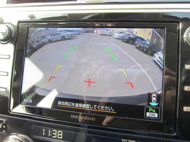 「スバル」「レガシィアウトバック」「SUV・クロカン」「京都府」の中古車12