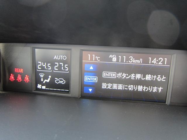 「スバル」「フォレスター」「SUV・クロカン」「京都府」の中古車13