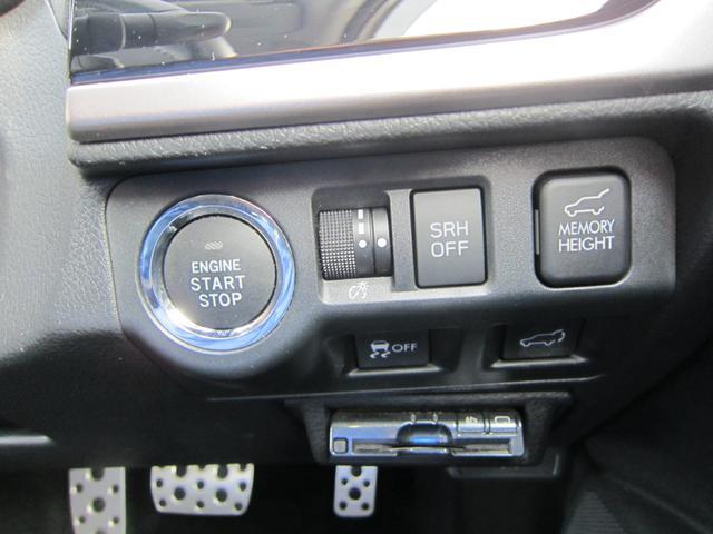 「スバル」「フォレスター」「SUV・クロカン」「京都府」の中古車18
