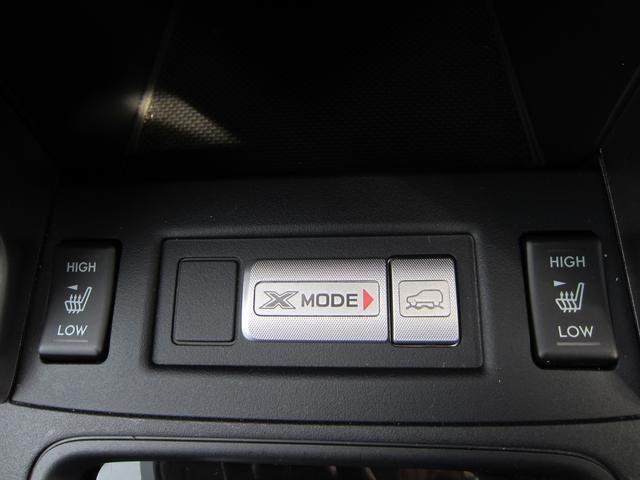 「スバル」「フォレスター」「SUV・クロカン」「京都府」の中古車19