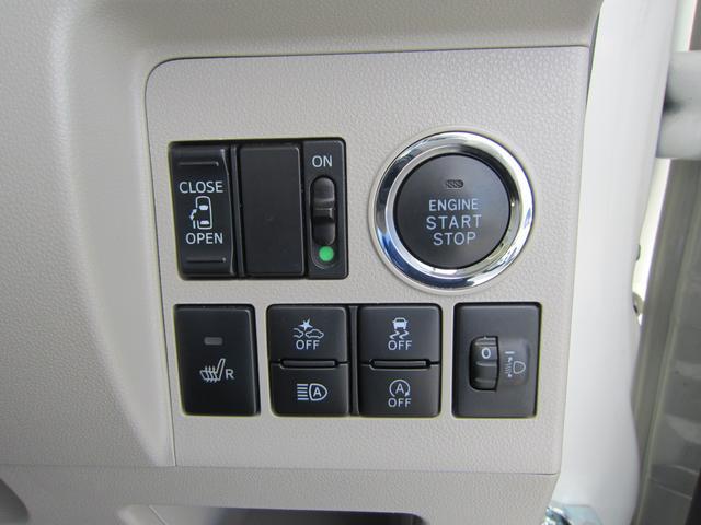 「スバル」「シフォン」「コンパクトカー」「京都府」の中古車16