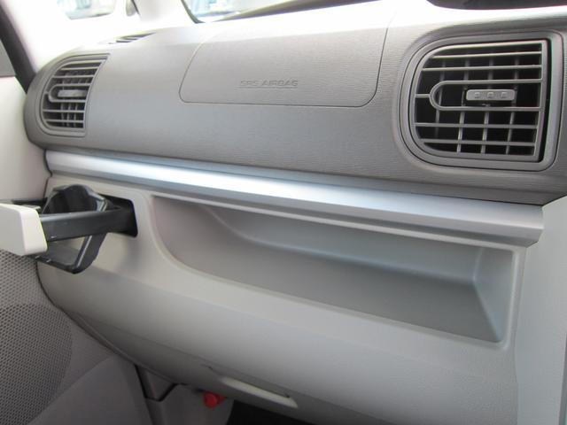 「スバル」「シフォン」「コンパクトカー」「京都府」の中古車33