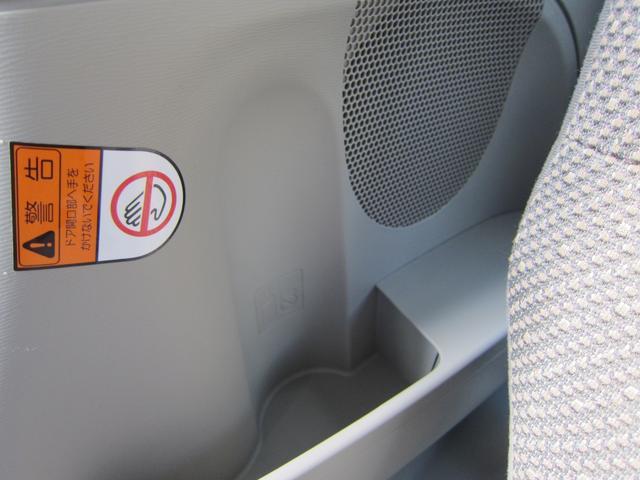 「スバル」「シフォン」「コンパクトカー」「京都府」の中古車38