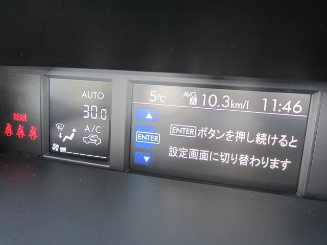 「スバル」「インプレッサ」「コンパクトカー」「京都府」の中古車12