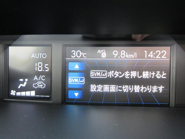 「スバル」「レヴォーグ」「ステーションワゴン」「京都府」の中古車15
