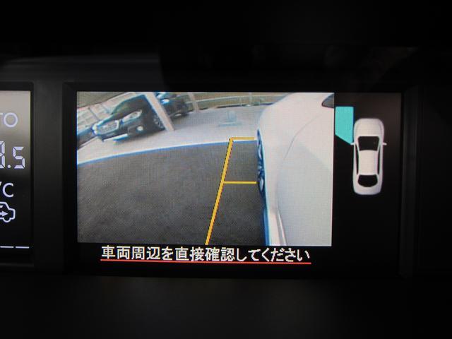 「スバル」「レヴォーグ」「ステーションワゴン」「京都府」の中古車17
