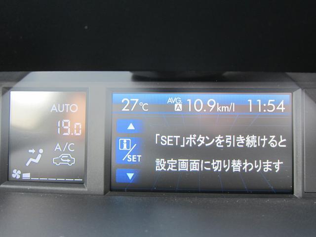 「スバル」「XV」「SUV・クロカン」「京都府」の中古車23
