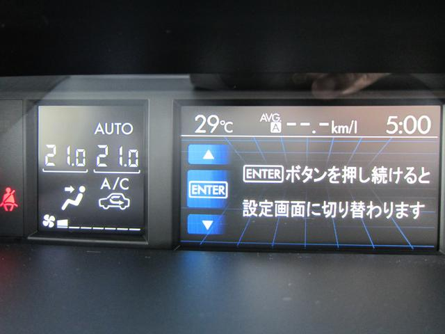 「スバル」「インプレッサ」「コンパクトカー」「京都府」の中古車15